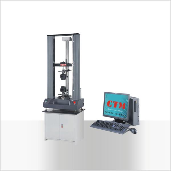 CTM2050 微机控制电子万能试验机