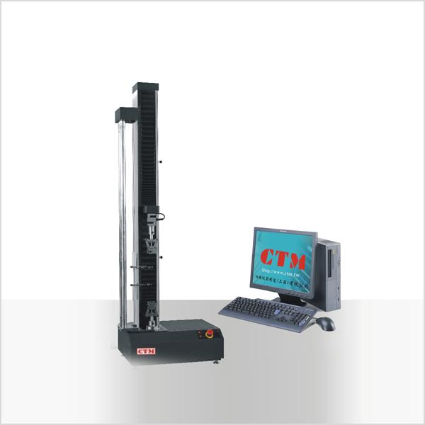CTM6005 微机控制电子拉力试验机