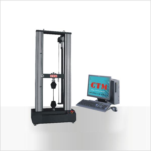 CTM8010微机控制电子万能试验机