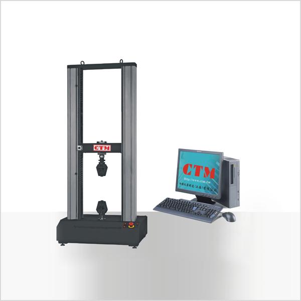 CTM8020微机控制电子万能试验机