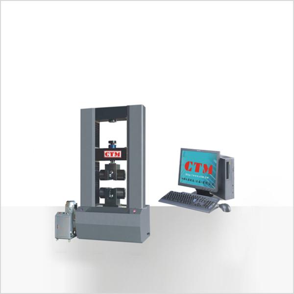 CTM9300微机控制电子万能试验机